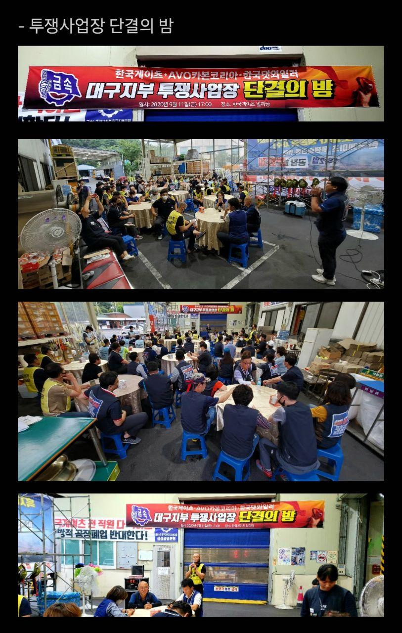 photo_2020-09-11_19-00-18.jpg