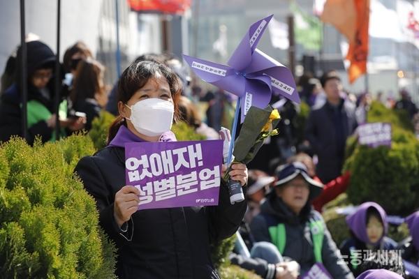 여성대회_전국노동자대회_2.JPG