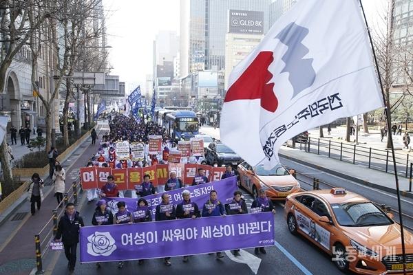 여성대회_전국노동자대회_3.JPG