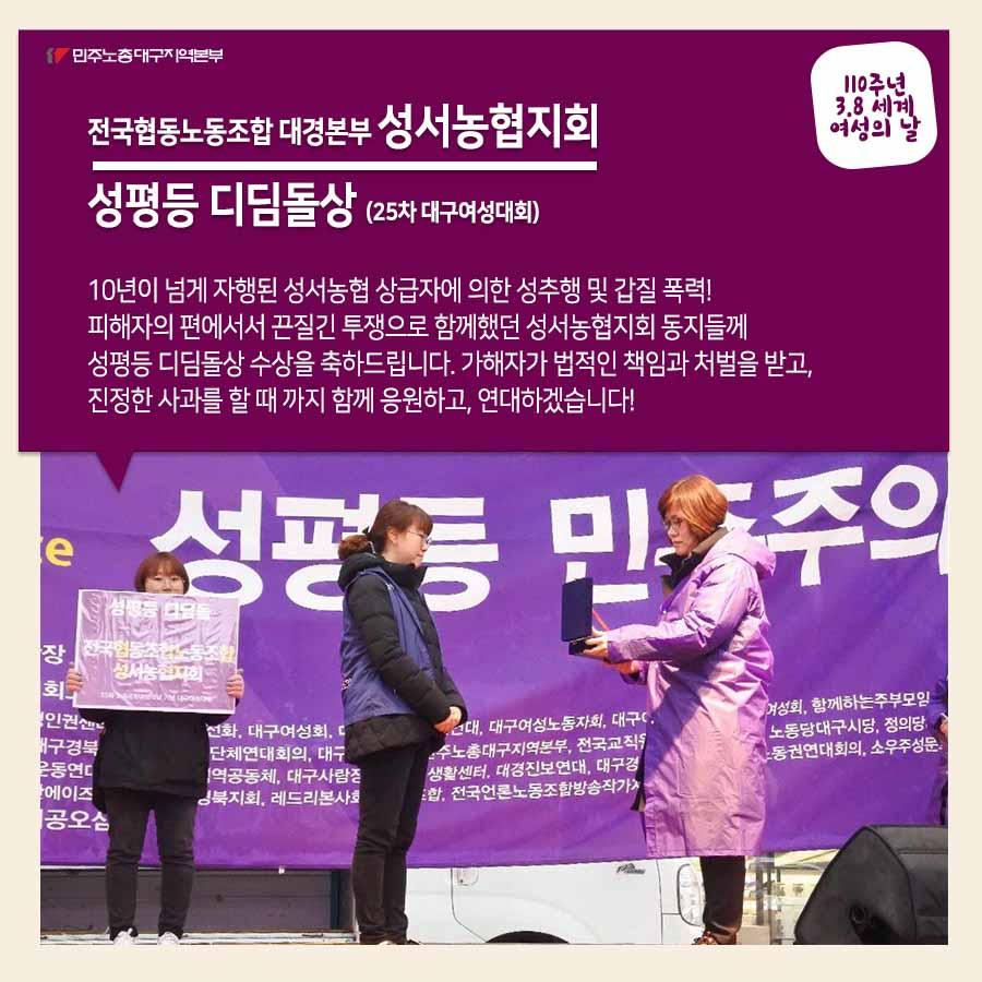 3_38_성서농협.jpg