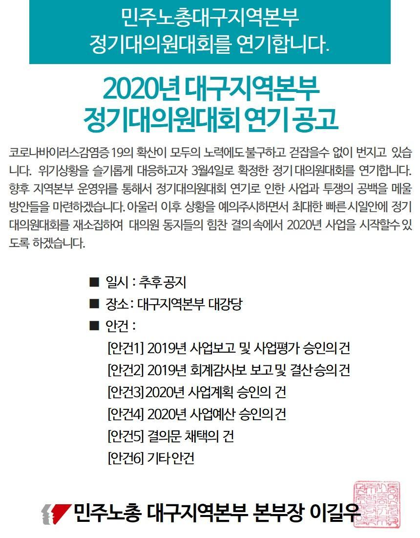 photo_2020-02-24_13-15-03.jpg